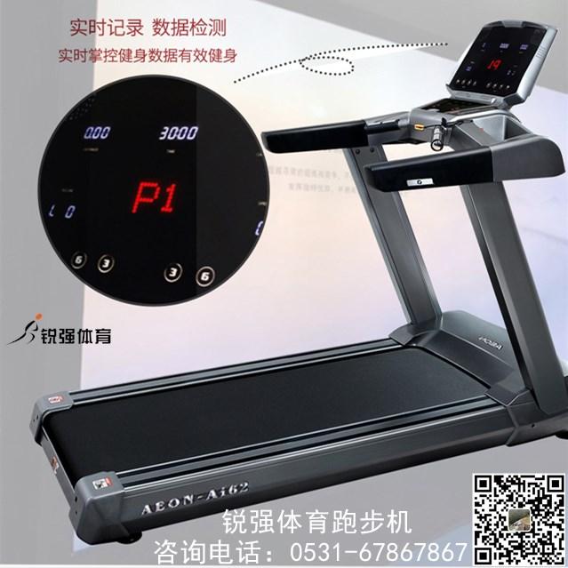 美国正伦跑步机Ai62商用电动