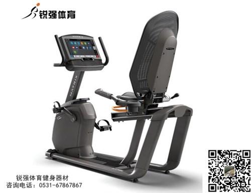 锐强体育推荐健身器材-卧式健身车乔山MATRIX R50