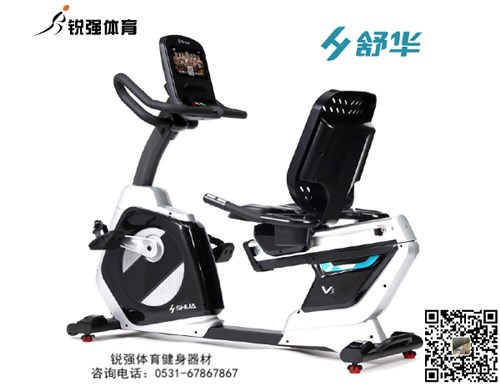 锐强体育推荐健身器材-舒华卧式健身车SH-B8900R