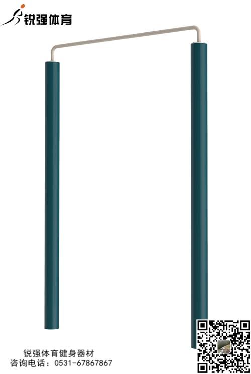 锐强体育推荐健身器材-单杠JLG-04