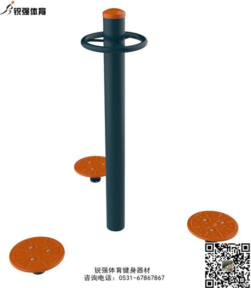 舒华 三位扭腰器JLG-06