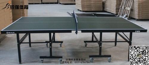 舒华室内乒乓球台SH-019
