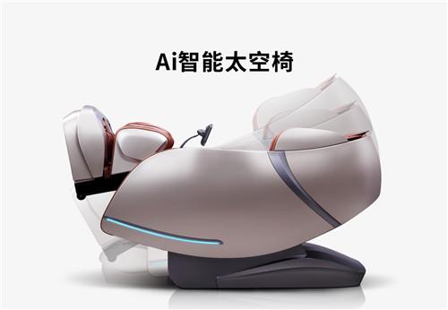 艾力斯特-智能按摩椅SL-A100