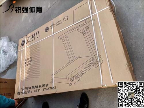 潍坊某客户订购的木卫六跑步机