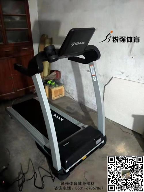 济南某村采购家用跑步机