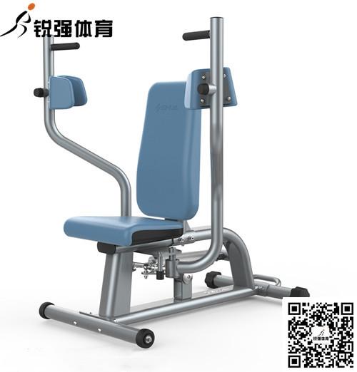 老年健身器材—蝴蝶训练器SH-G5608