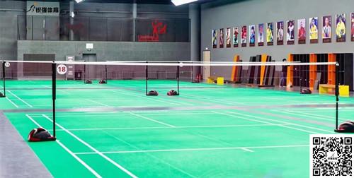 辽宁某羽毛球俱乐部