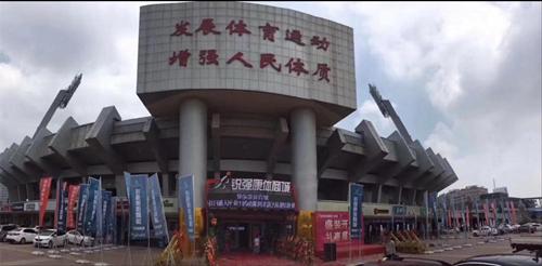 济南市体育局局长孔杰一行领导莅临锐强康体商城进行指导调研工作