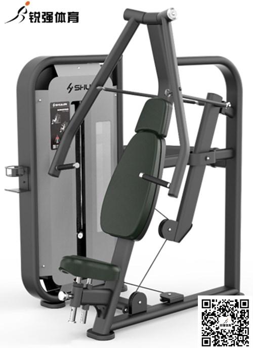 舒华 坐式胸肌推举训练器SH-G6801-T18