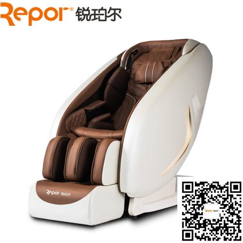锐珀尔按摩椅A8L-3D