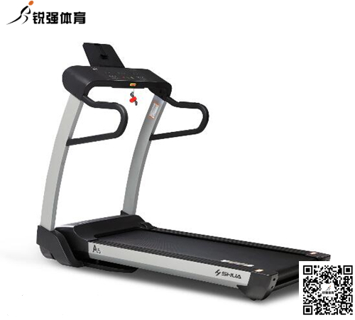 舒华 家用跑步机A5 SH-T5500