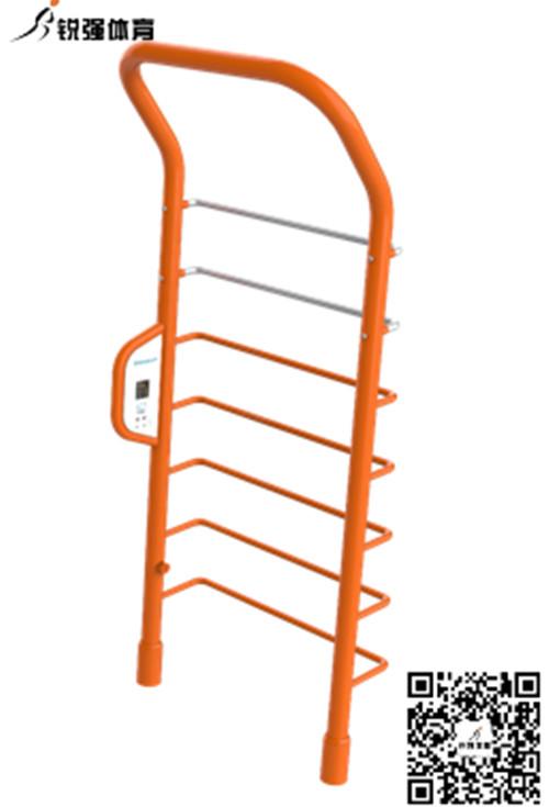 校园体育用品-舒华智能肋木架(SH-O5204Z)