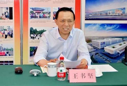 锐强体育总经理王进华受邀出席山东闽商代表座谈会