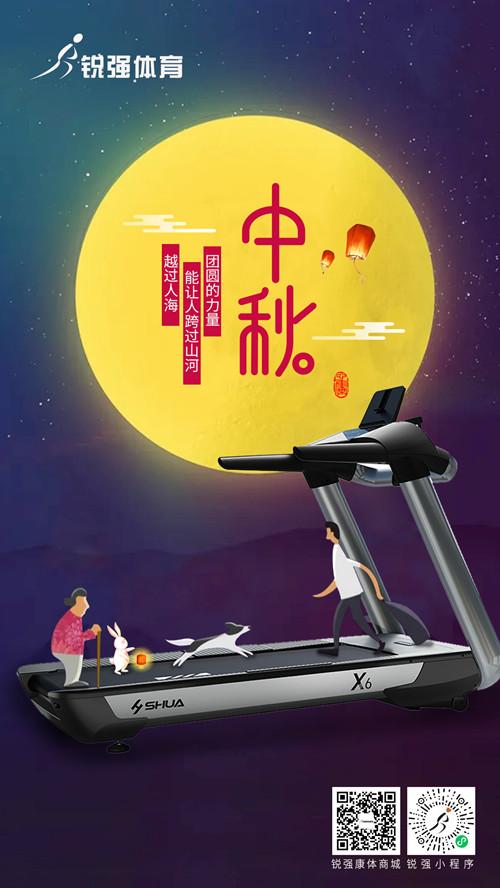 今日中秋—一轮明月照,人间共团圆